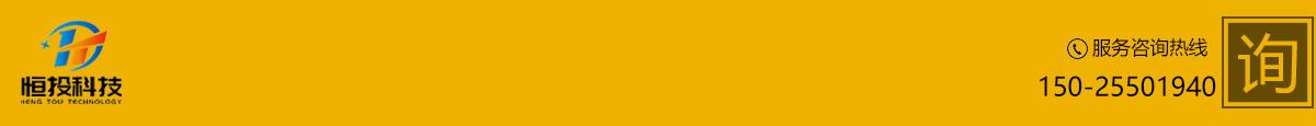 重庆路灯杆_重庆灯杆厂_重庆路灯厂_重庆道路灯杆厂家-重庆恒投科技